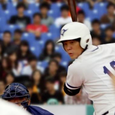 Viva Baseball (Film)