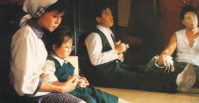 Kuei-Mei, una mujer