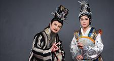Xiqu(Traditional Opera)
