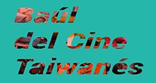Baúl del Cine Taiwanés Colección española