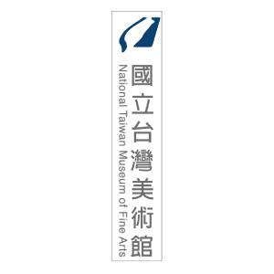 館徽與中英文直式