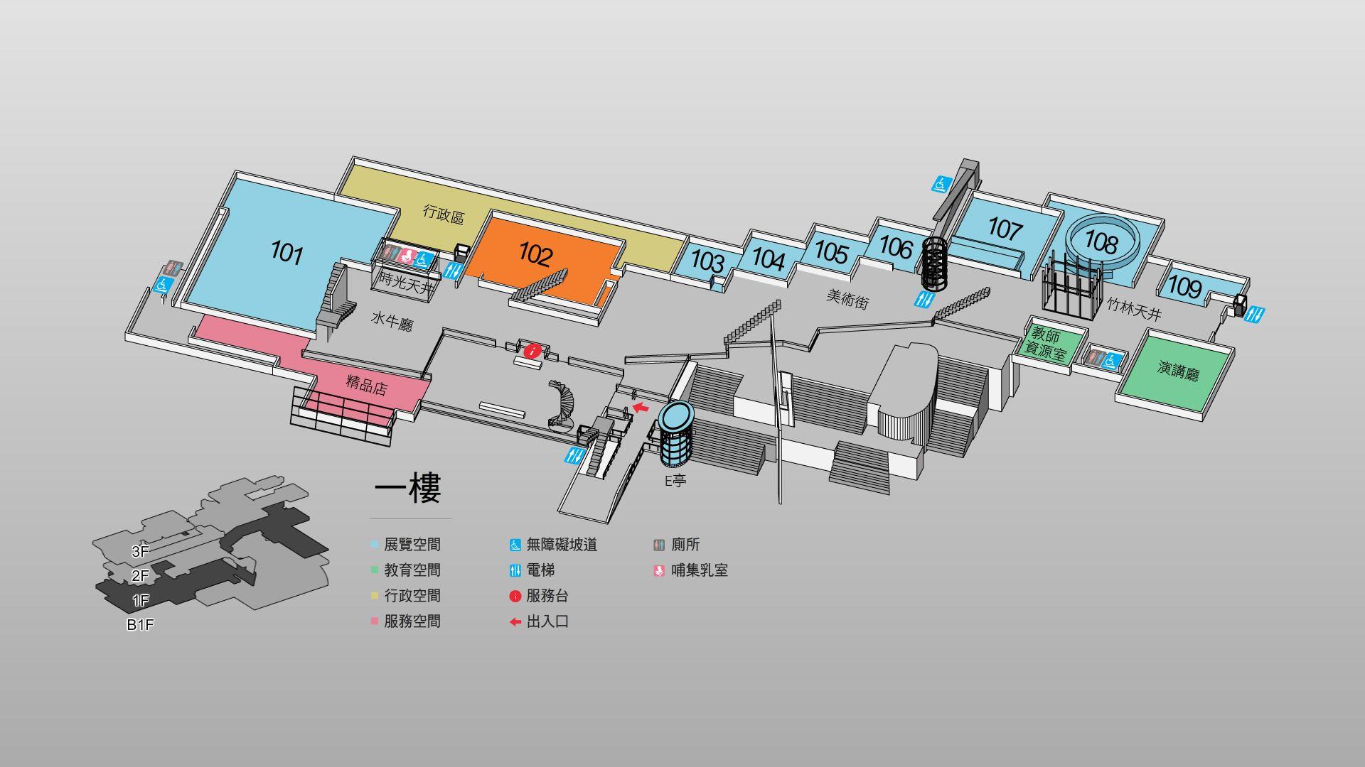 102展覽室平面圖