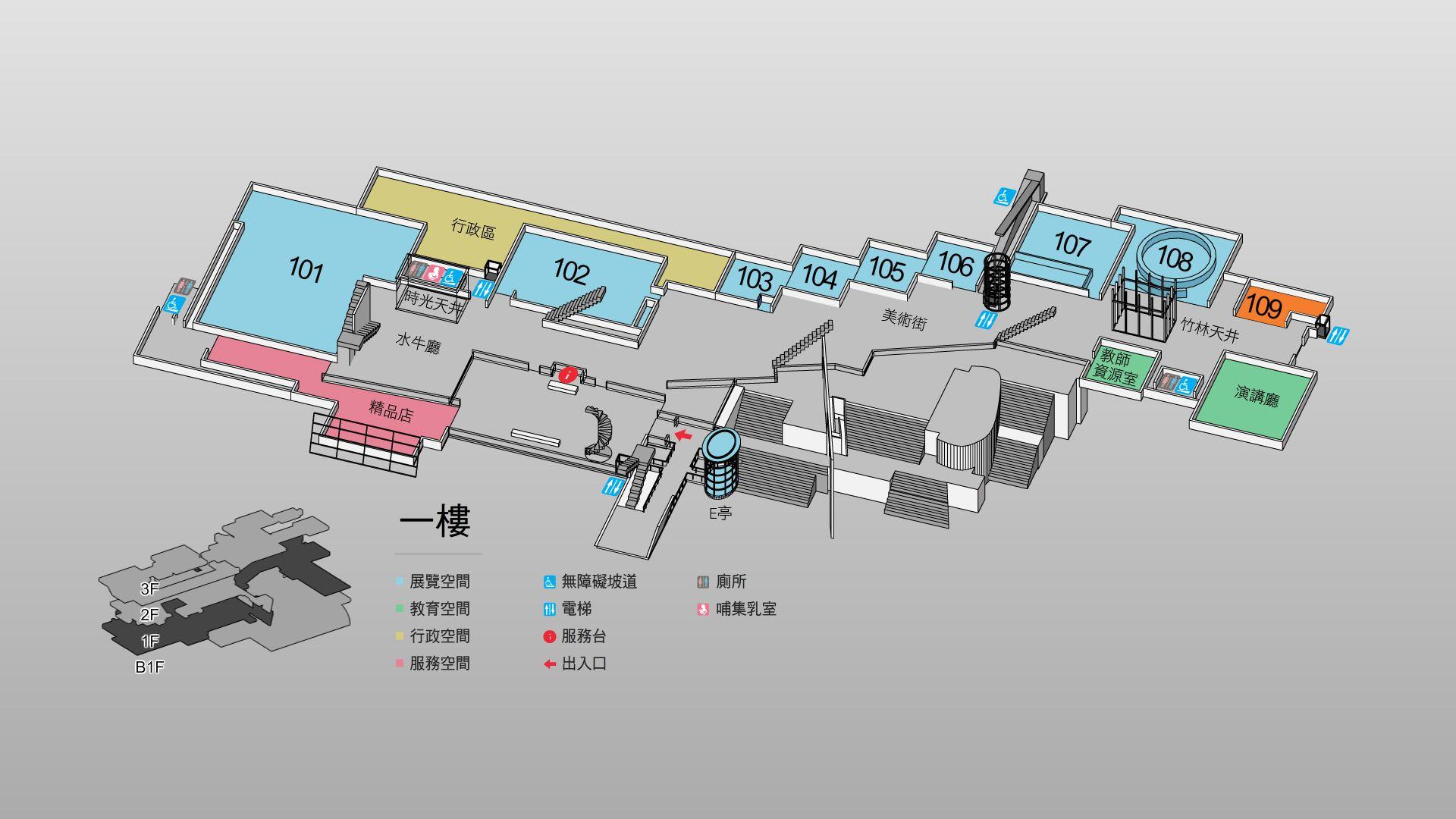 109展覽室平面圖