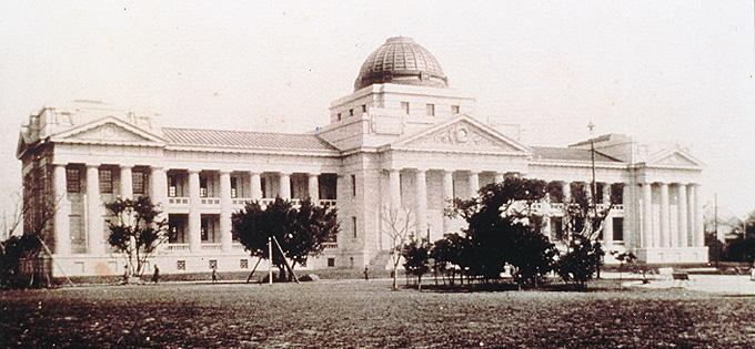 臺灣博物館