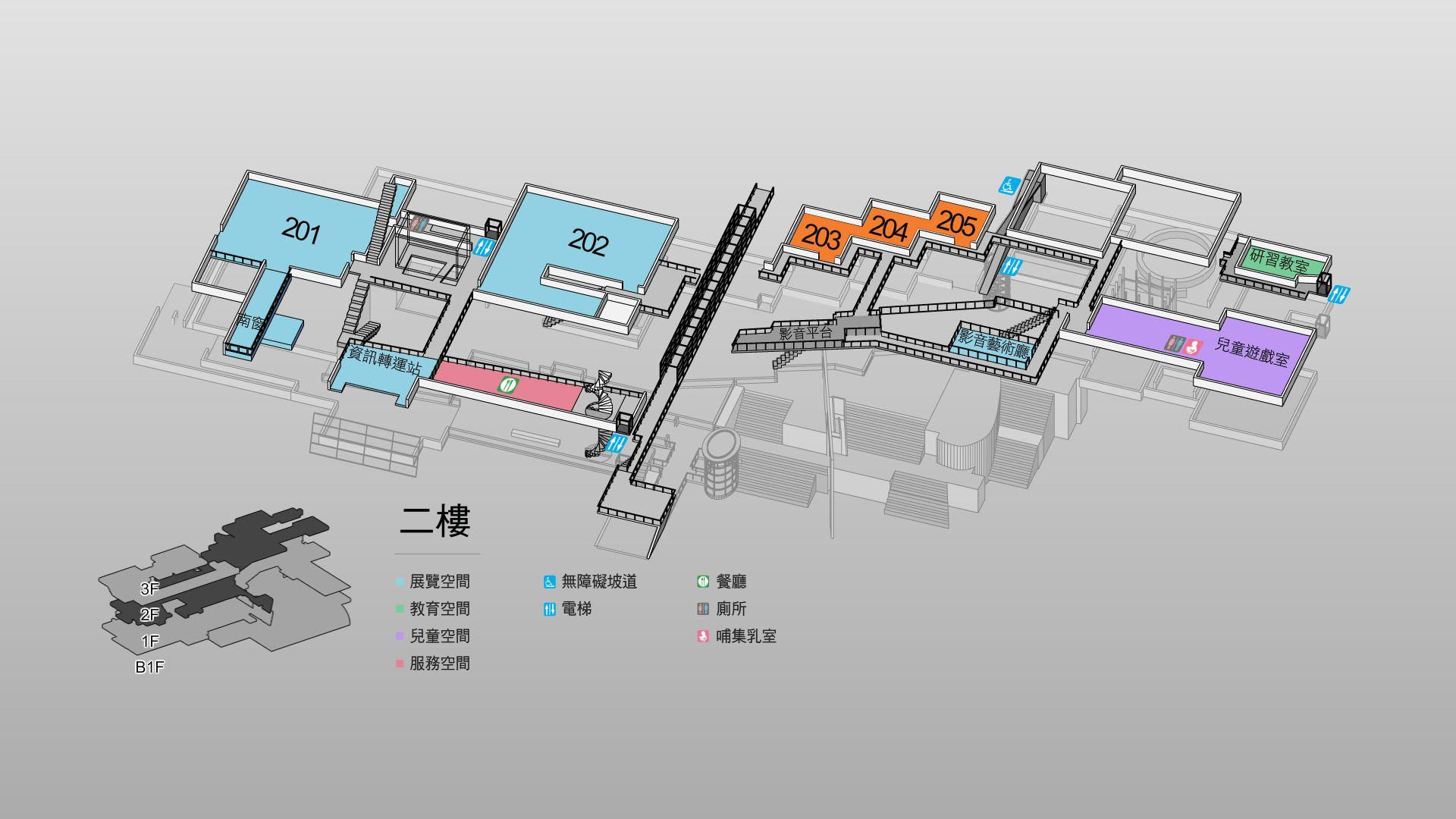 203-205展覽室平面圖