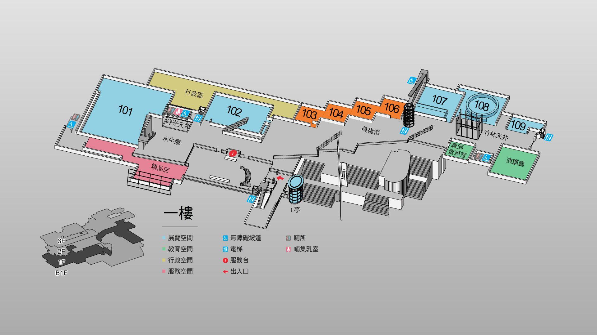 103-106展覽室平面圖