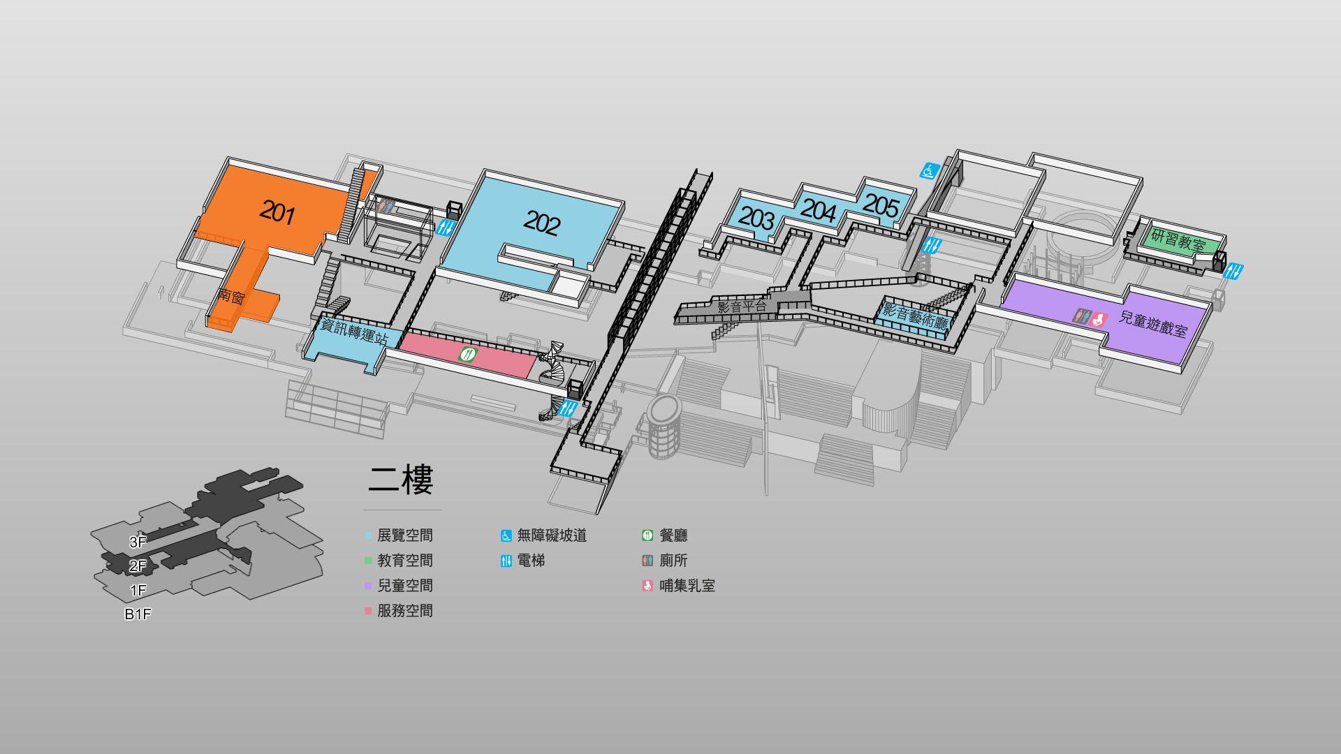 201展覽室平面圖