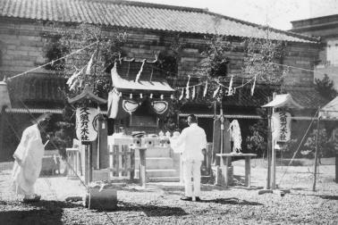 Nanmen Park