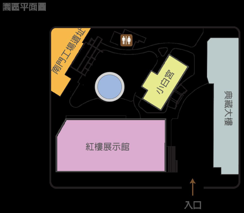 園區平面圖