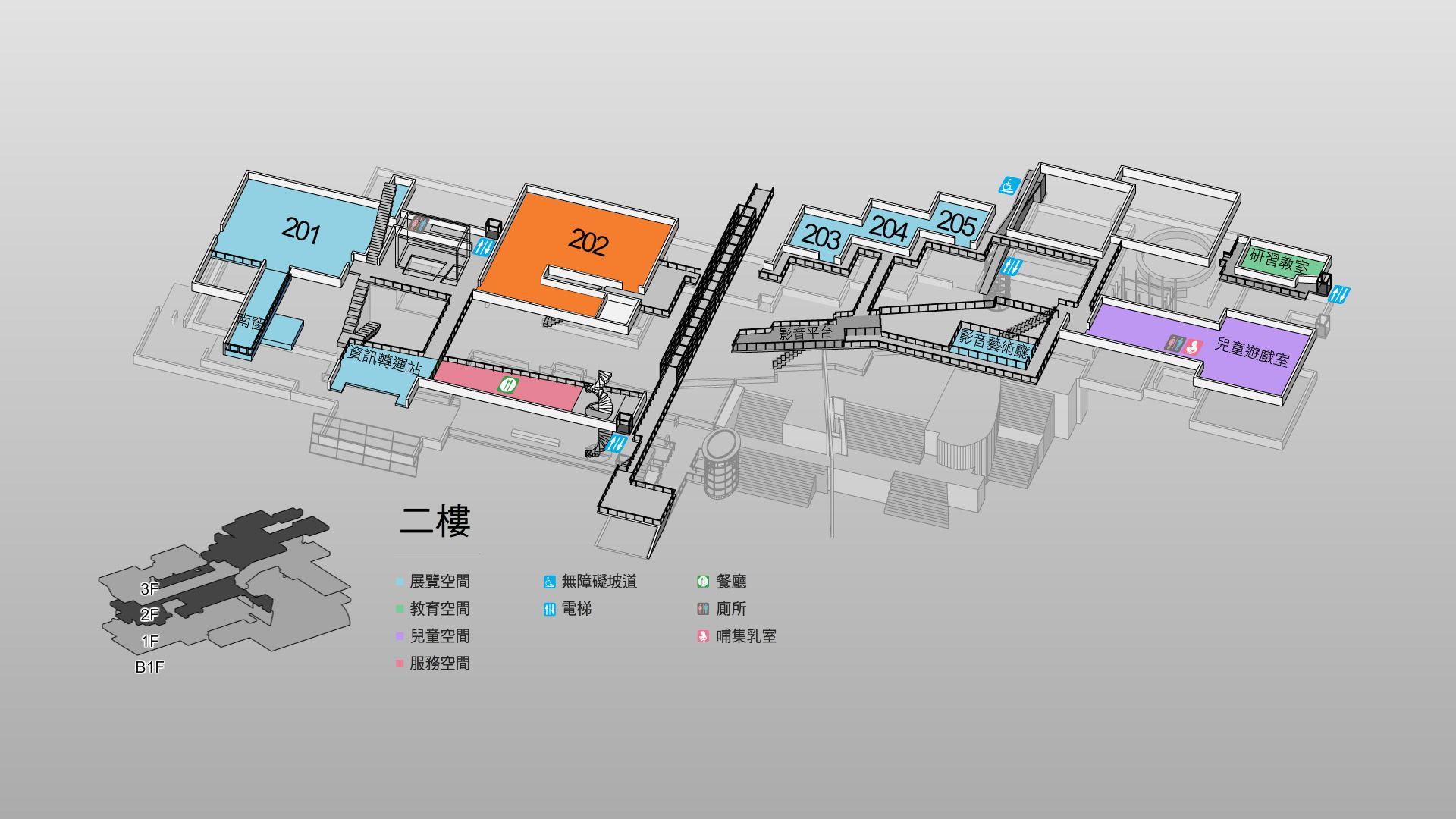 202展覽室平面圖