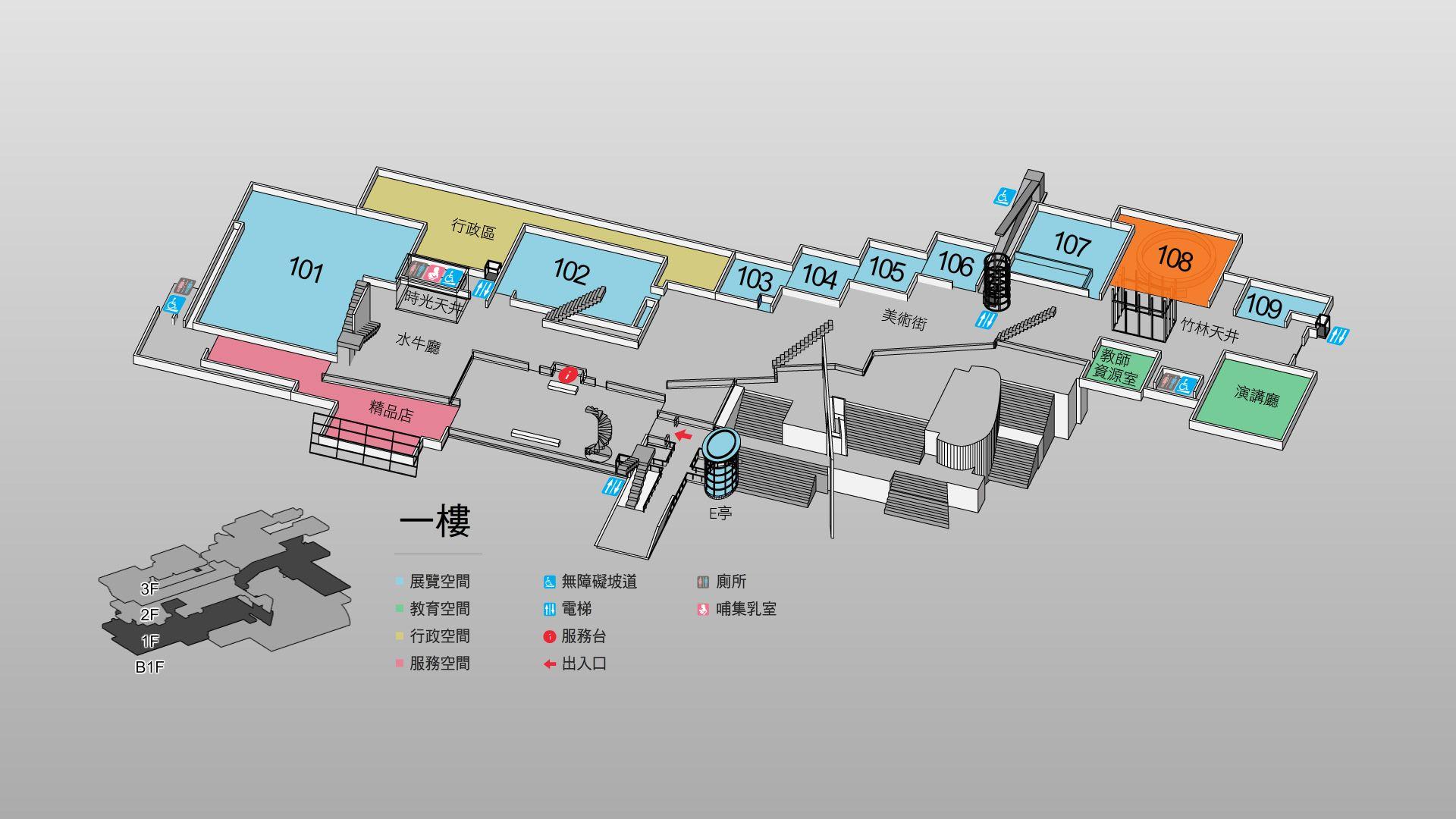 108展覽室平面圖