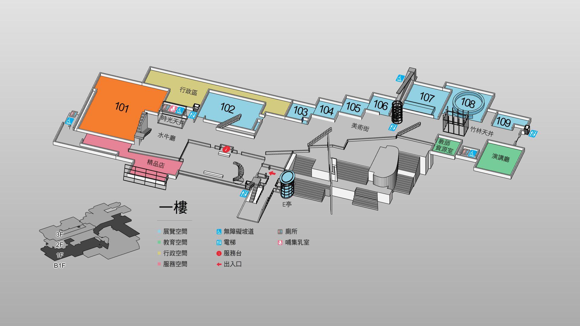 101展覽室平面圖