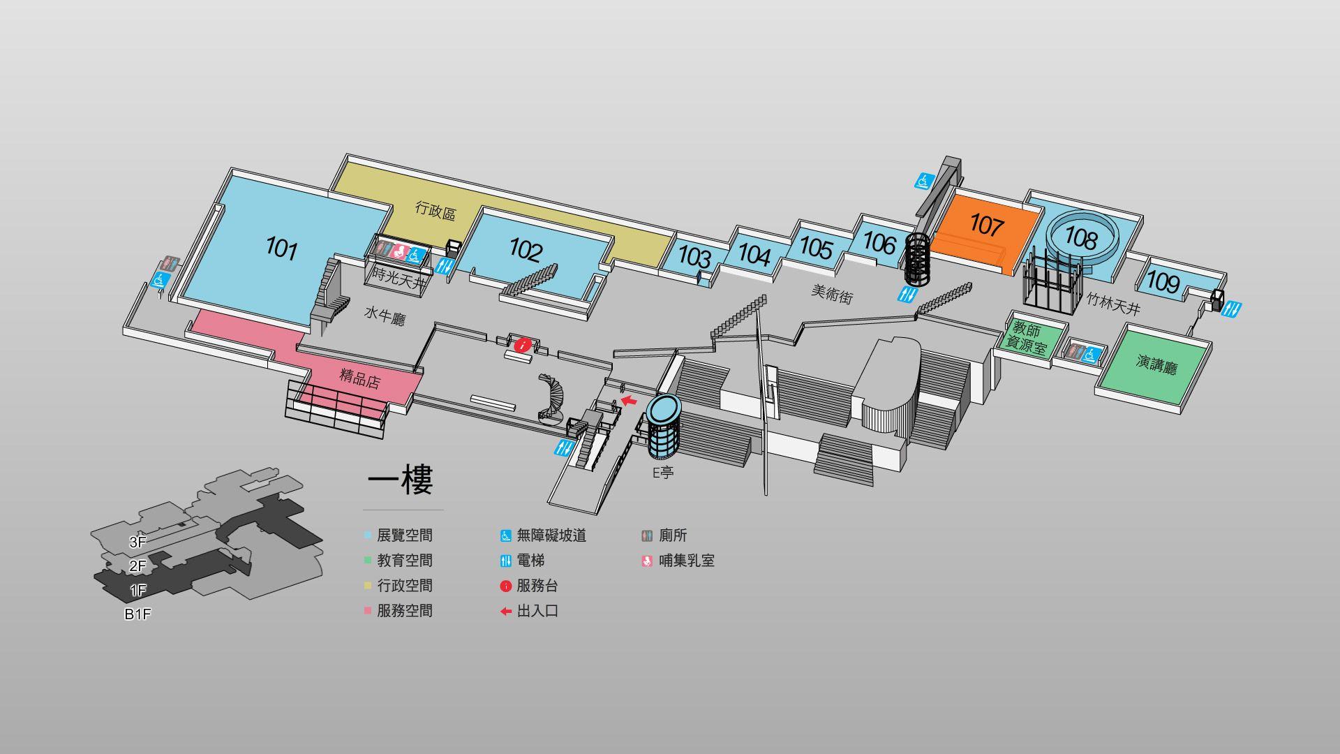 107展覽室平面圖