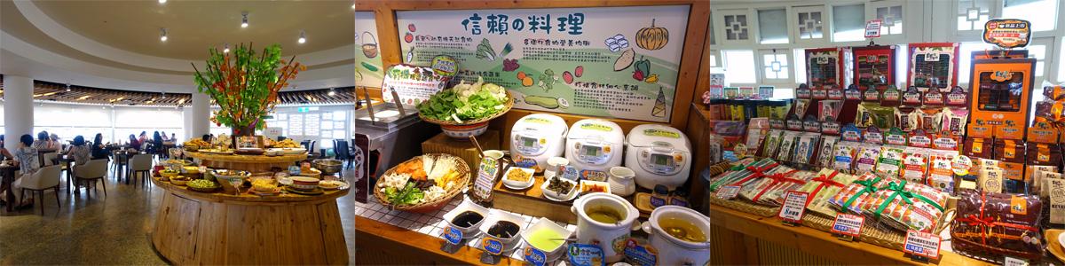 「蕃薯藤自然食堂」有機食品販售及餐點圖