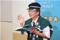 2、葉盛吉醫師公子葉光毅先生出席新書發表會