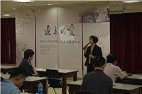 3.基隆文化局展覽藝術科李小梅科長致詞 (2)