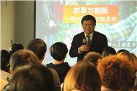 文化部李次長連權到場致詞,給予獲獎計畫的青年嘉勉,期許創造社會影響力。