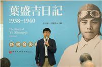 3、國家人權博物館籌備處主任陳俊宏致詞