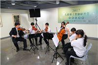 新北市北新國小管弦樂團演奏臺灣民謠組曲,為記者會揭開序幕