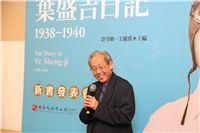 4、本書審訂、50年代政治受難者蔡焜霖先生致詞