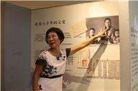 政治受難者黃溫恭醫師之女黃春蘭教授分享經驗故事