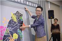 文化部丁政務次長曉菁出席記者會,並放上象徵臺灣空間解嚴的拼圖。