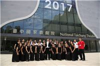 台中市新世紀合唱團