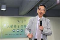 東吳大學黃默教授肯定人權館幾年來推動人權教育的成果
