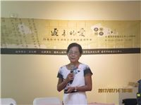 政治受難者黃溫恭醫師之女黃春蘭教授致詞