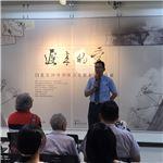 國家人權博物館籌備處杜劍鋒編審致詞