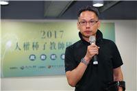 國家人權博物館籌備處王逸群主任為啟動儀式引言