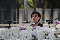 文化部長鄭麗君在解嚴三十周年紀念會致詞。
