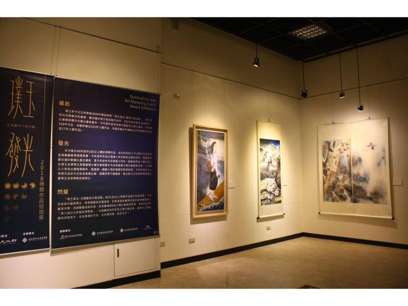107年「璞玉發光-全國藝術行銷活動」得獎作品巡迴展中正紀念堂展出花絮