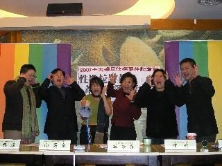 跨性別的關懷─臺灣性別人權協會(1999-)