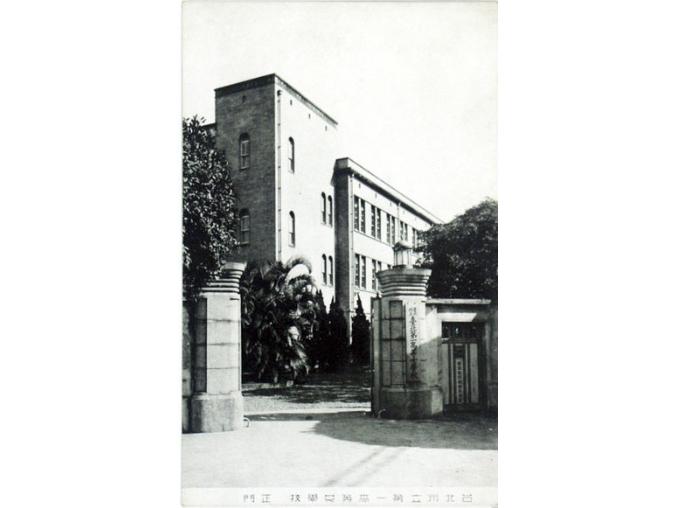 培育女界菁英的搖籃─臺北州立第一高等女學校