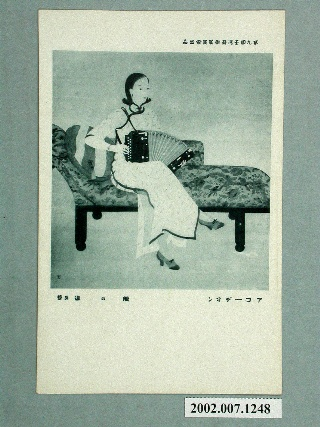 臺灣第一位女畫家─陳進(1907-1998)