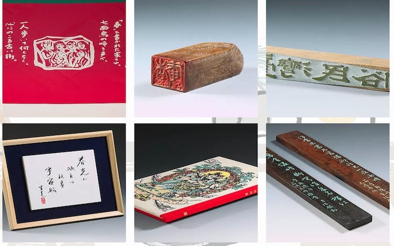 World in a Studio: Exhibition of Cherished Author Items Donated to the NMTL