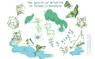 The Spirit of Wildlife in Taiwan Literature