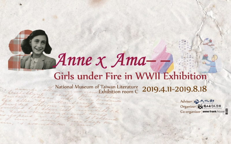 Anne x Ama- Girls under Fire in WWII Exhibition
