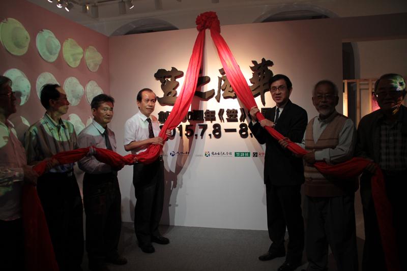笠の風華──『笠』創設50周年記念特別展