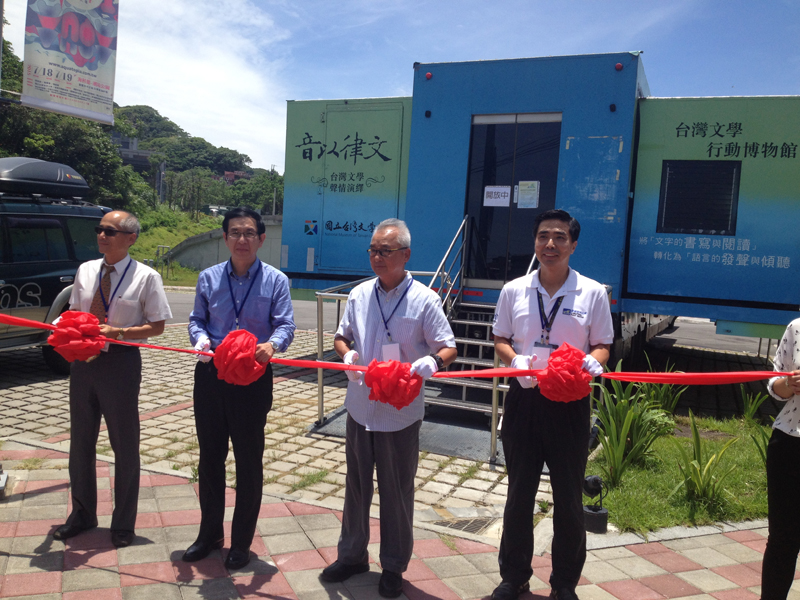 Voice to Writing: A Mobile Museum of Taiwan Literature on Tour