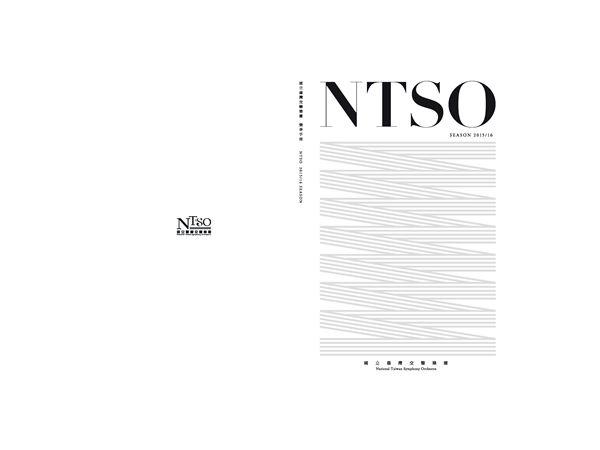 2015/16樂季手冊.pdf