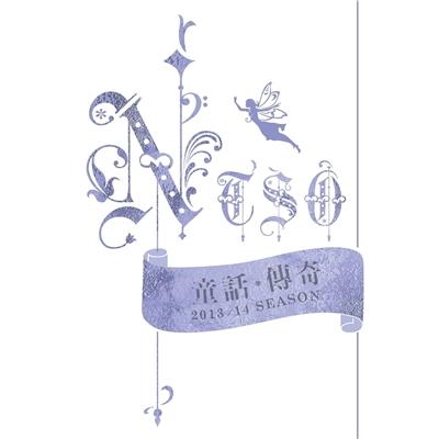 2013/14樂季手冊.pdf