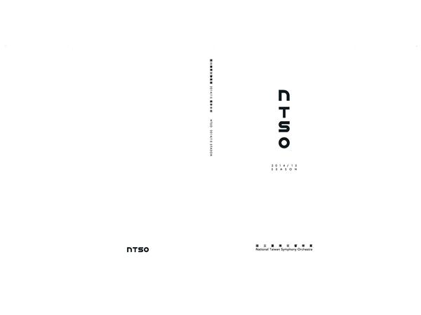 2014/15樂季手冊.pdf