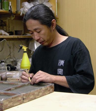 Ching Yao Ceramics Studio