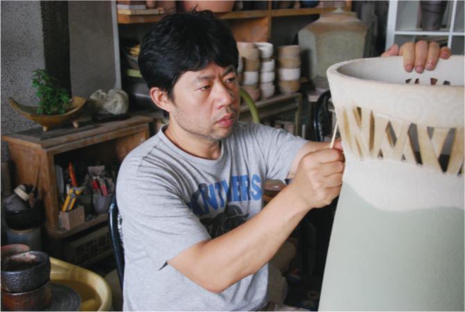 Chi-Cheng Pottery Studio