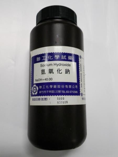 染前處理-氫氧化鈉精練