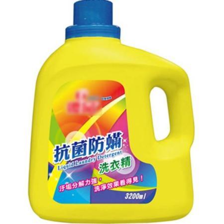 染前處理-中性清潔劑精練