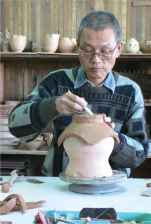 Qi Tao Fang (Ceramics Studio)