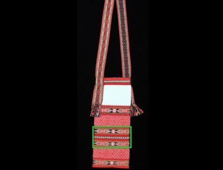 泰雅族南投地區馬力巴群-紋飾099